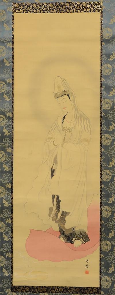 Kyoka 京華藝術